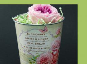 Вечни рози