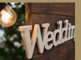Пета годишнина - дървена сватба
