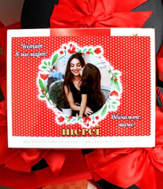 Бонбони Merci с ваша снимка и послание