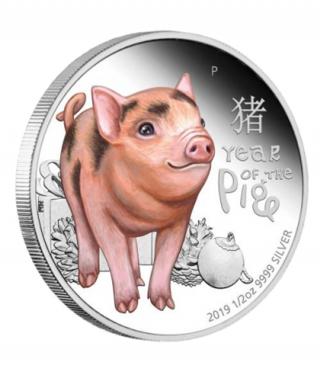 """Сребърна монета """"Тувалу - Бебе прасе"""""""