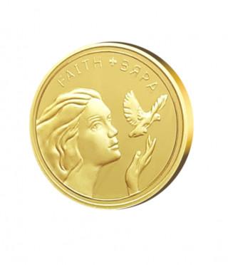 Сребърен медал Талисман Вяра, с масивно златно покритие