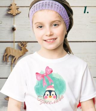 Персонализирана детска коледна тениска