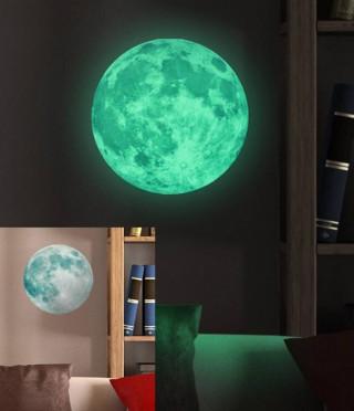 Фосфорисцентна Луна