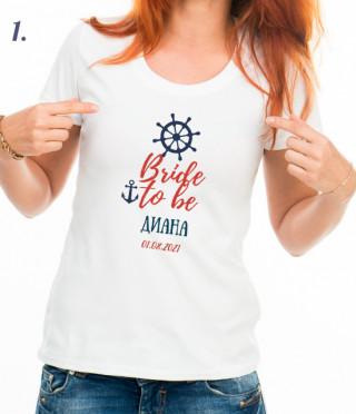 Тениски за моминско парти Brides crew