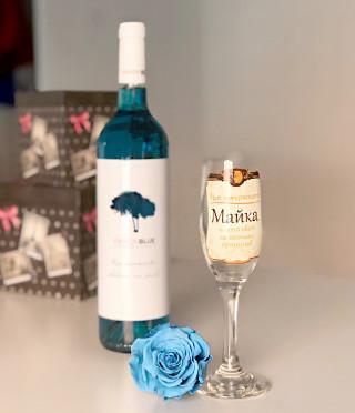 Подарък за майка Синя пролет