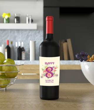 Вино с етикет Happy women's day