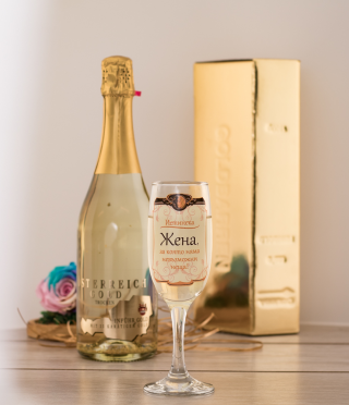 Чаша за шампанско ИСТИНСКА ЖЕНА