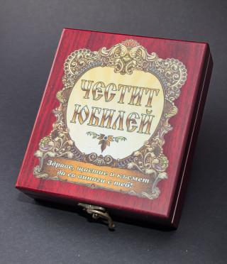 Аксесоари за вино в дървена кутия ЧЕСТИТ ЮБИЛЕЙ