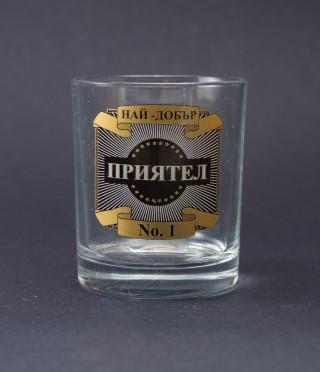 Чаша за уиски Най-добър приятел