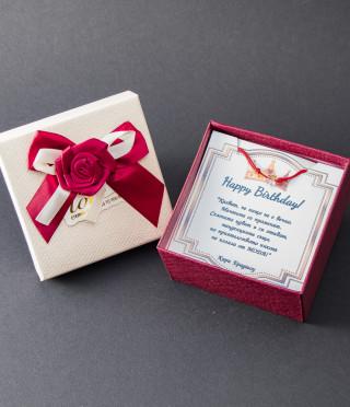 Детска гривна с червен конец и бяла пеперуда