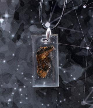 Правоъгълен медальон с парченце от истински метеорит