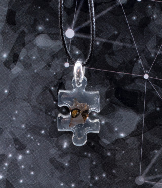 Медальон Пъзел с парченце от истински метеорит