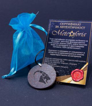 Медальон с истински метеорит и гравирана зодия