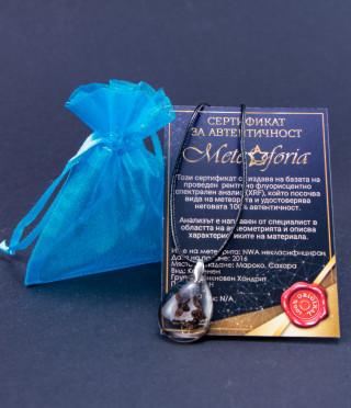 Медальон капка с парченце от истински метеорит