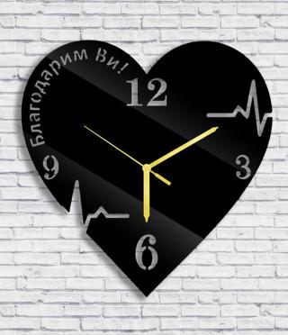 Часовник сърце за лекарски кабинет
