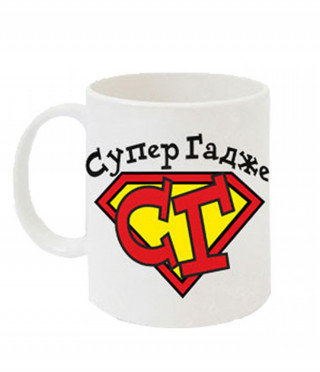 A cup of super boyfriend