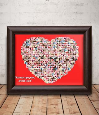 Колаж от Ваши снимки Сърце