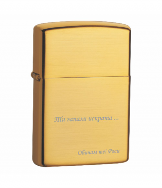 Engraved lighter TEAM PISTOL-gold-coloured surface