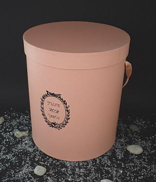 Светло розова кутия Just for you