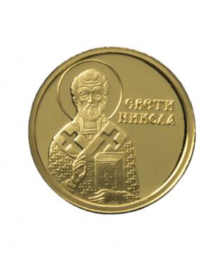 Златен медал Свети Никола