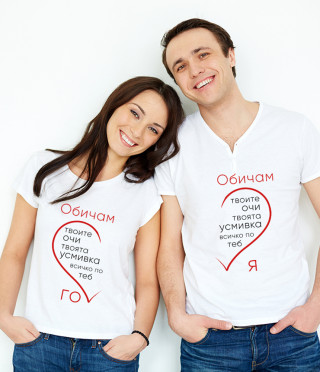 A set of T-shirts for couples I love it and love it