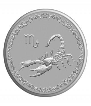 Сребърен медальон за зодия Скорпион