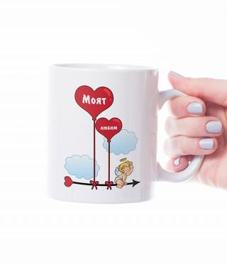 Комплект чаши Моят любим и Моята любима