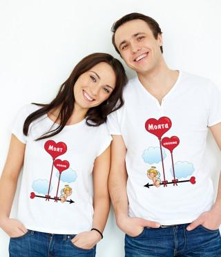 Комплект тениски Моят любим и Моята любима