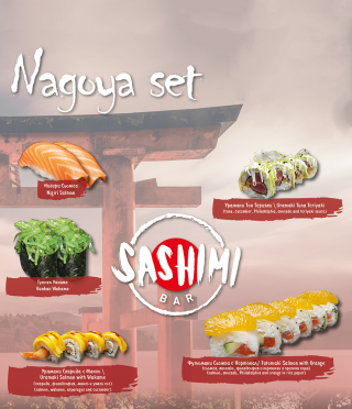 Nagoya Set-gift voucher for admirers of sushi