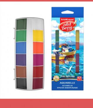Акварелни бои/ 18 цвята с UV защита
