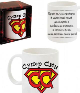 Чаша Супер син