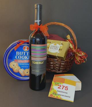Подаръчна кошница 275 Любопитни и Интересни Факти