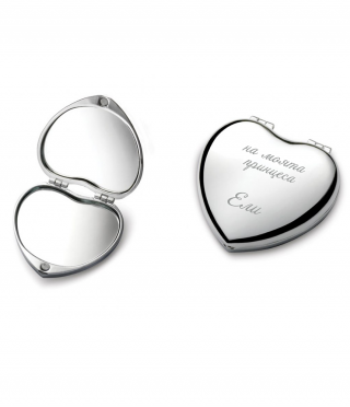 Engraved Women's Mirror Heart