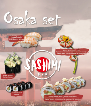 Osaka set-gift voucher for lovers of sushi