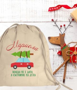 Персонализирана памучна торбичка за коледни подаръци