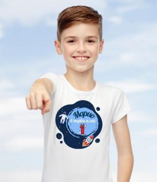 Персонализирана тениска за първокласник