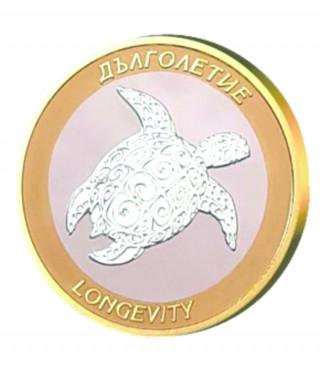 Сребърна паричка за късмет Дълголетие, с частично златно покритие