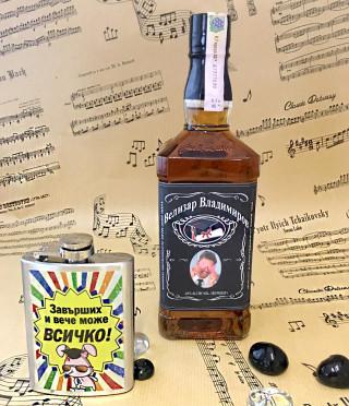 Уиски Джак Даниелс за дипломиране с манерка