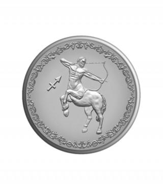 Сребърен медальон за зодия Стрелец