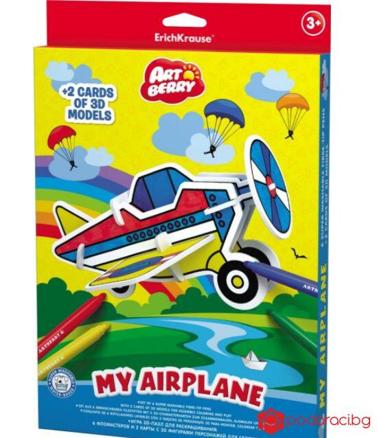 Kомплект  Моя самолет