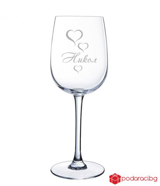 Вино с етикет Честит юбилей