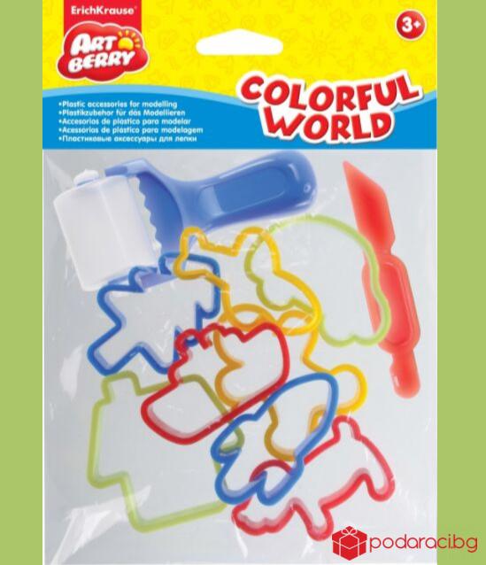 Аксесоари за моделиране Colorful World