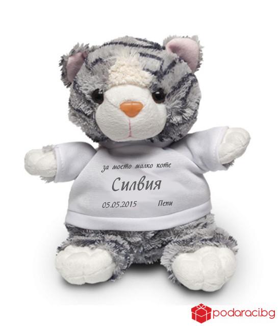 Плюшена играчка Коте с Ваши инициали