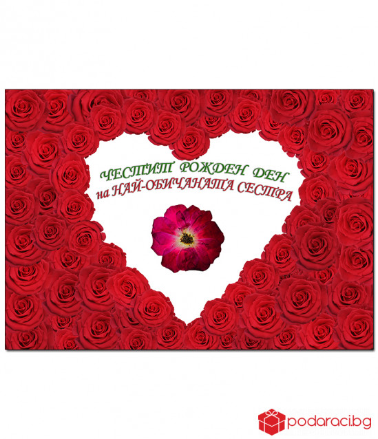 Real Red rose for sister in frame