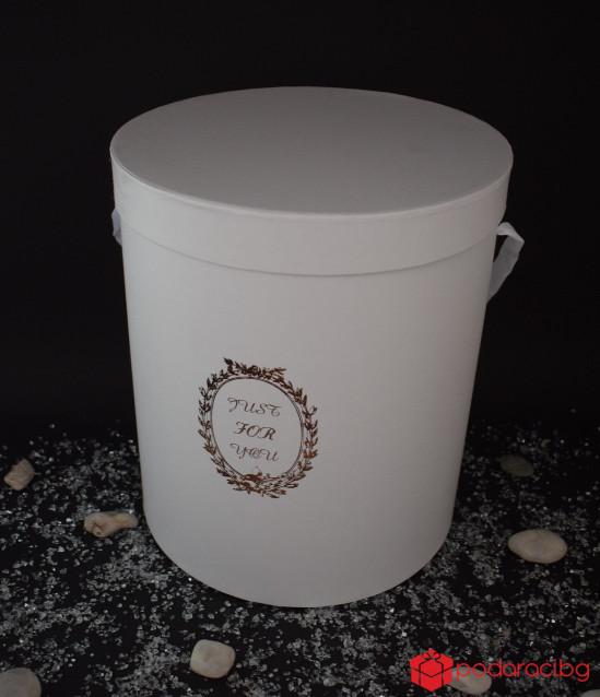 Бяла луксозна кутия