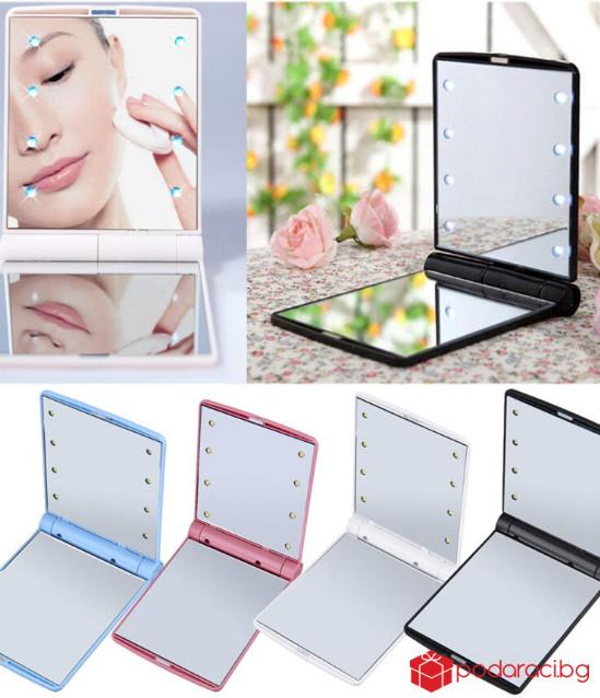 Компактно огледало за гримиране с LED осветление