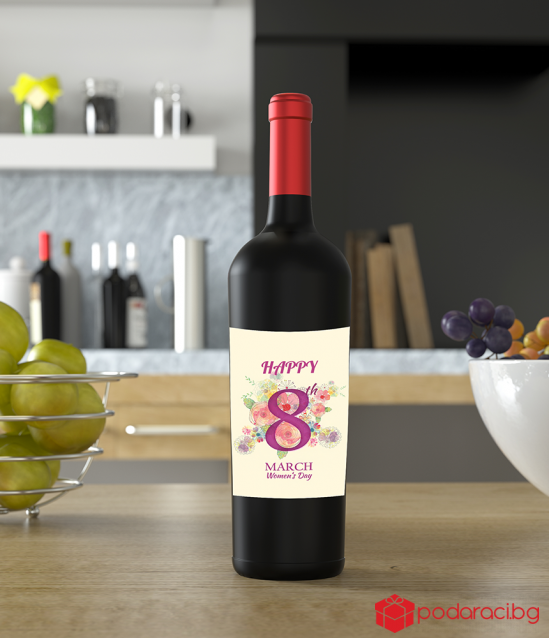 Wine labeled Happy Women's Day