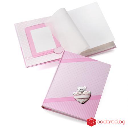 Албум за бебе розов