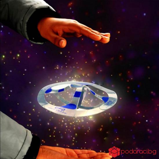 Магическа играчка тип НЛО