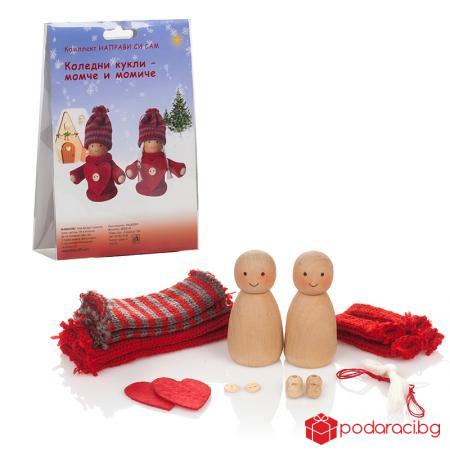 Куклички Направи си сам